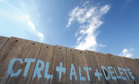 Barrière de séparation, Palestine