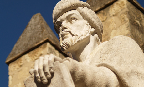 Ibn Rushd (Averroes) Philosophy Summary