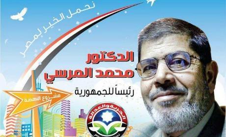 Egypte : En campagne avec Morsi