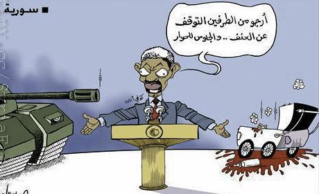 Syrie : Annan ou l'avenir d'une désillusion