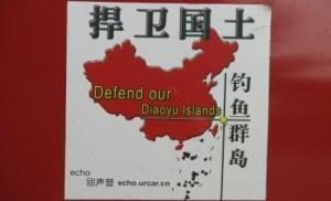 Chine-Japon-Senkaku-Diaoyu