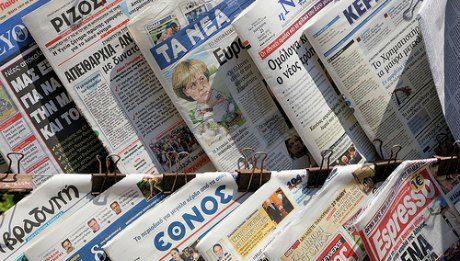 Les journaux grecs en pleine révolution