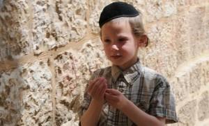 Israël kibboutz Shakin Nir