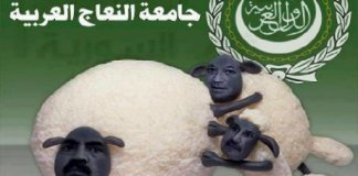 gaza hamas israel hezbollah