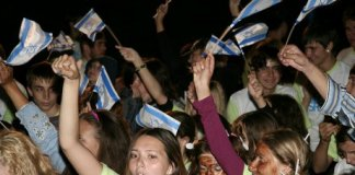 israel bennett lapid