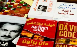 maroc antisemitisme livre