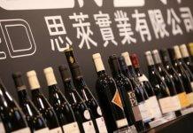 vin chine france
