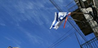 david belhassen israel