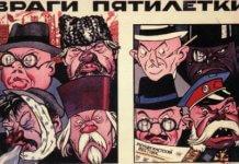 poster russe sovietique