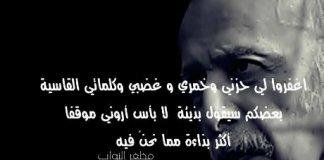 nawab aymen hacen