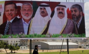 qatar hamas gaza syrie