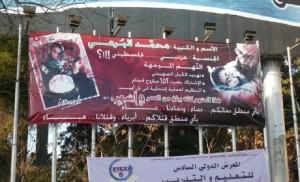 israel tunisie syrie