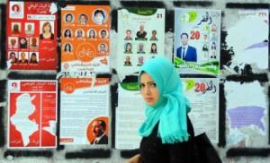 tunisie elections ennahda