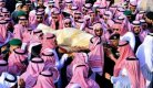 arabie saoudite iran daech