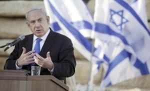 Benyamin Netanyahou Israël