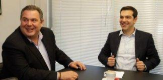 tsipras kammenos grece