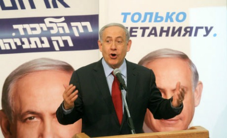netanyahou danemark israel