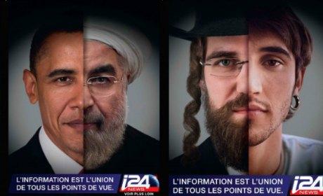 frank melloul i24news