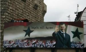 myard assad syrie
