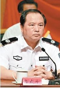 Li DongSheng