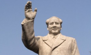 MAO CHINE INTErnet