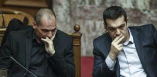 tsipras grece syriza