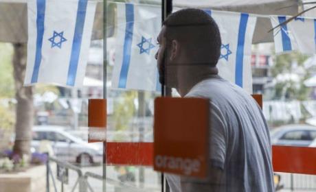Israël Orange Partner