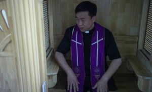 Eglise Chine