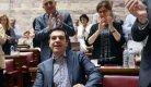 Grèce euro Tsipras