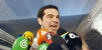 grece maastricht tsipras banques