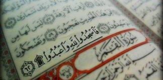 coran sunnisme arabie saoudite chiisme