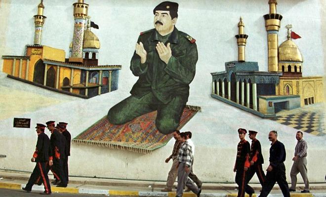 Non Muslim Perspective On The Revolution Of Imam Hussain: Daech: à La Fois État Et Islamique