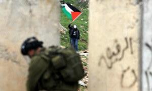 Un manifestant palestinien masqué à Ramallah en 2013 (Photo : SIPA.00652688_000010)