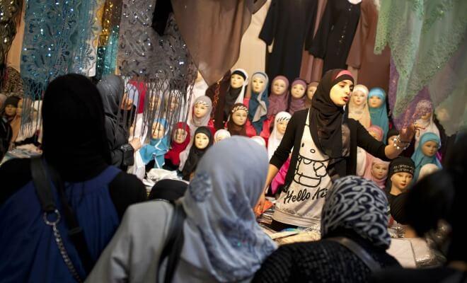 Rencontre islamique au bourget 2016