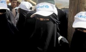 onu israel femmes yemen arabie