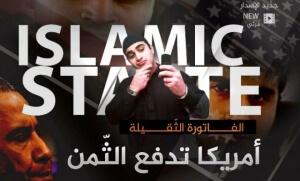 omar mateen daech homophobie islam