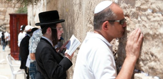 jerusalem unesco mur lamentations