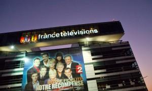 La façade de l'immeuble de France Télévisions à Paris, décembre 2008. SIPA. 00563532_000051