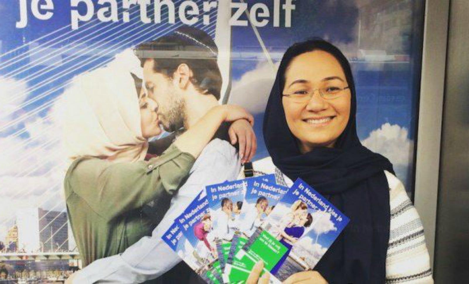 site de rencontre de polygamie islamique libre rencontres en ligne Lifehacker