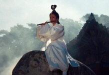king hu legende montagne