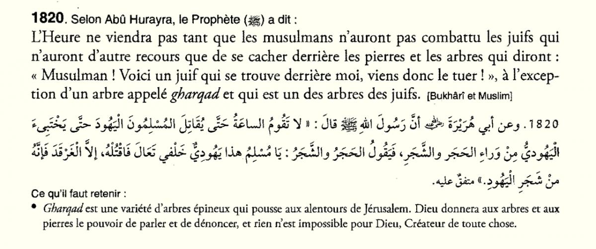"""""""Les Jardins des Vertueux"""", éditions Tawhid, 2007, p. 238"""