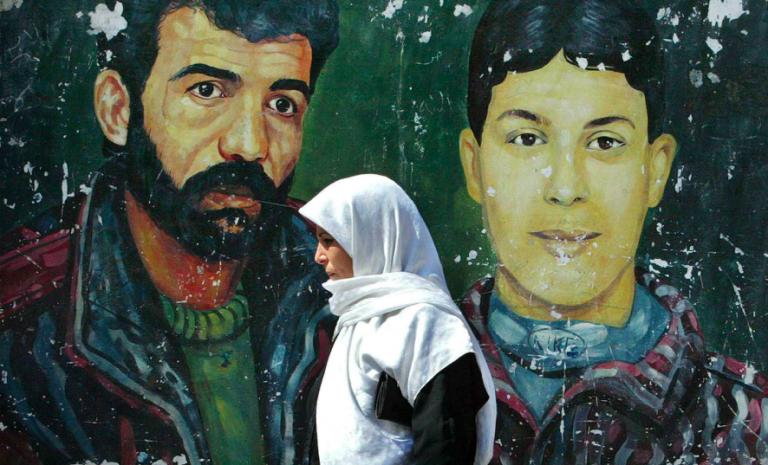 L'Intifada vue par les femmes