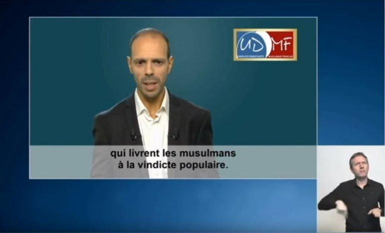 """Pourquoi la liste """"des musulmans français"""" n'a rien à voir avec le Parti chrétien-démocrate"""