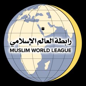 Logo de l'organisation controversée basée à la Mecque