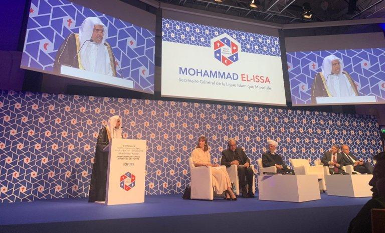 La France a des comptes à régler avec la Ligue islamique mondiale