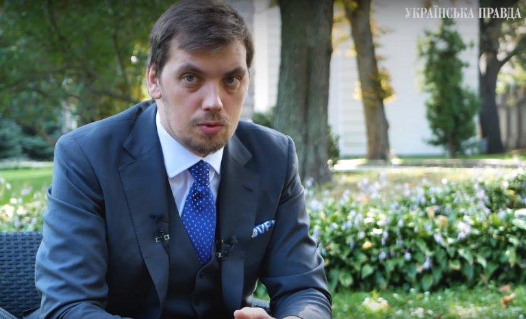 Ukraine: le Premier ministre Oleksi Hontcharouk fraye avec des radicaux