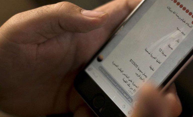 Lutte antiterroriste: GAFA et Telegram s'y prêtent de mauvaise grâce