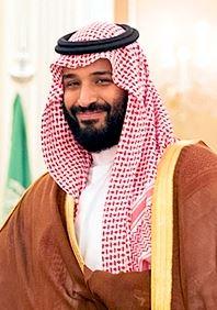 Mohammed ben Salmane, le prince héritier d'Arabie Saoudite