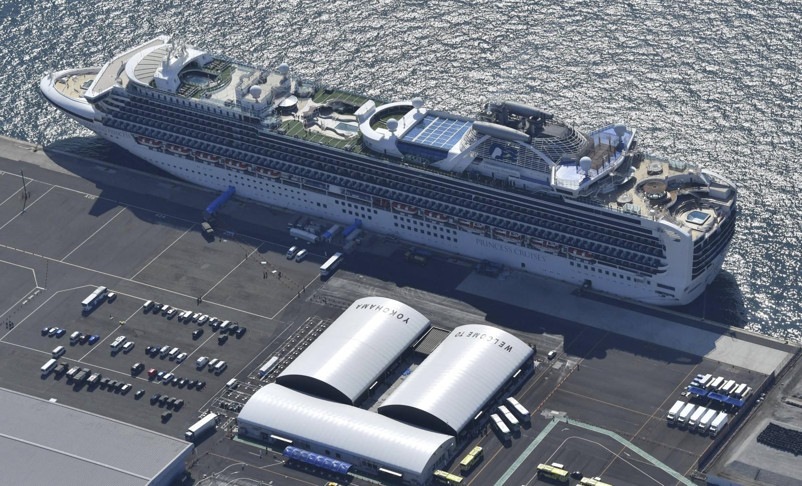 Vue aérienne du Diamond Princess dans le port de Yokohama, le 21 février 2020 © Masahiro Sugimoto/AP/SIPA Numéro de reportage: AP22430703_000036