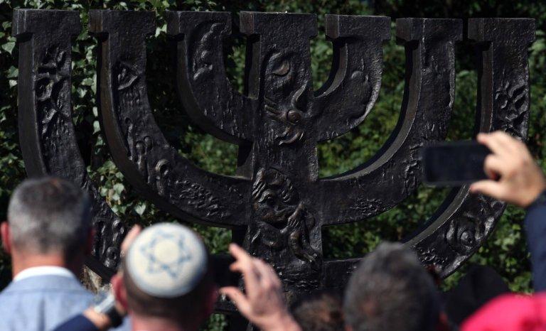 Holocauste interactif